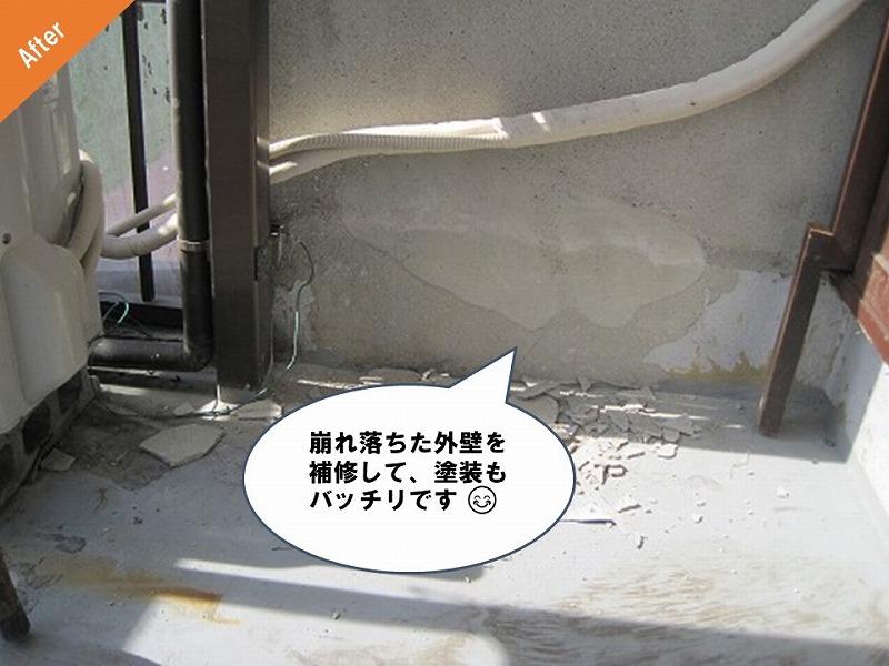 外壁補修後のベランダ内部
