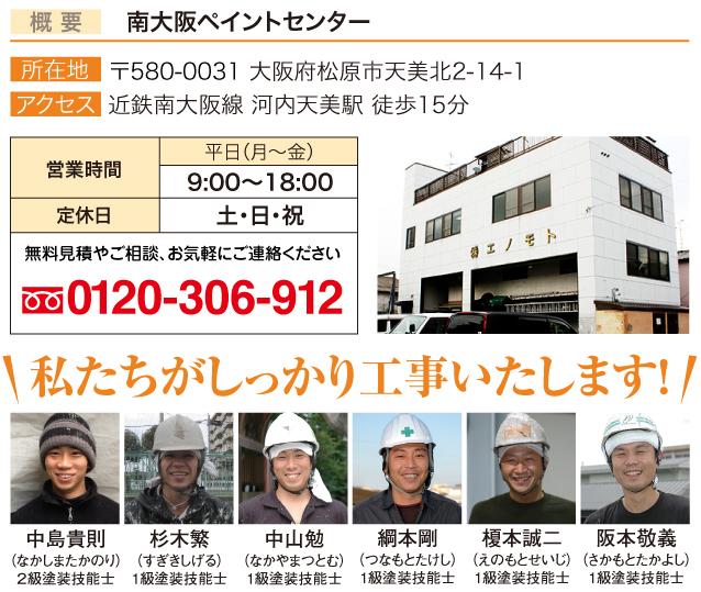 company_b_pc