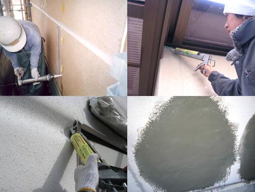 下地処理(塗装前の重要な作業)