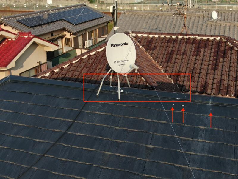 屋根点検の結果