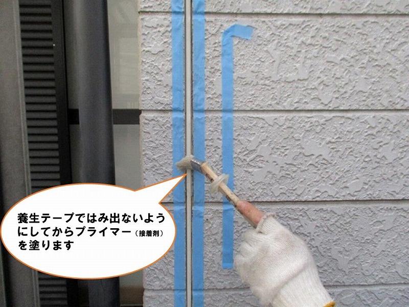 目地の清掃とプライマー塗布