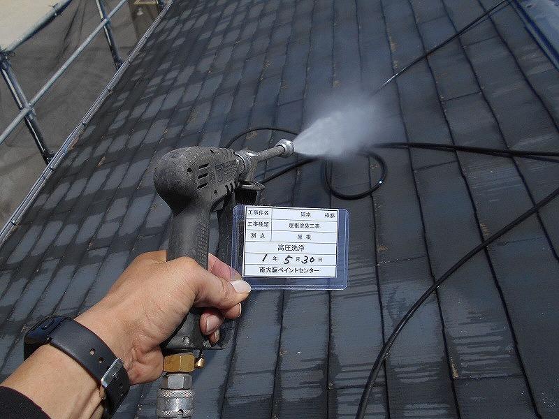 三井ホーム 高圧洗浄
