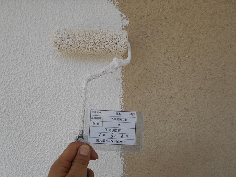 三井ホーム 外壁下塗り