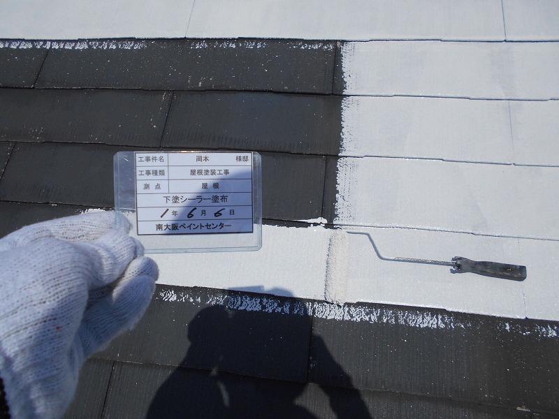 三井ホーム 屋根下塗り