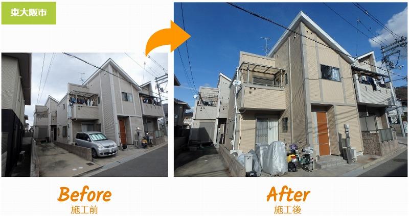 東大阪市施工事例