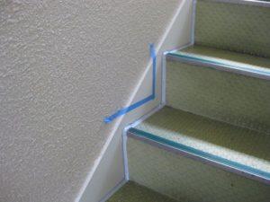 階段コーキング 完了
