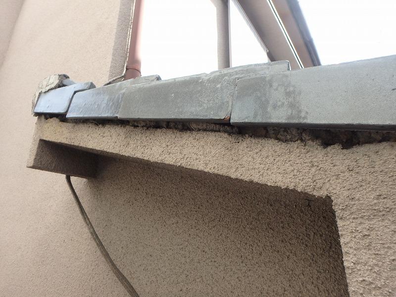 瓦の下地箇所の隙間