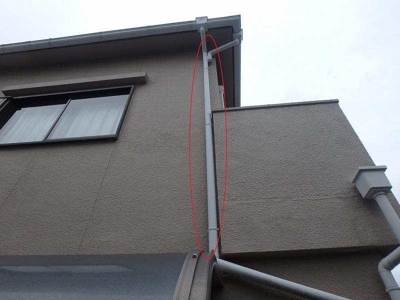 屋外の雨漏り箇所