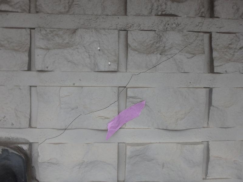 ダイコンクリートのひび割れ