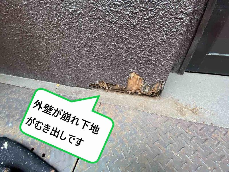 外壁塗装の剥離