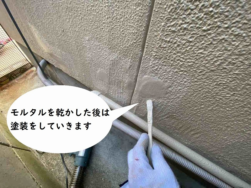 外壁補修・外壁塗装