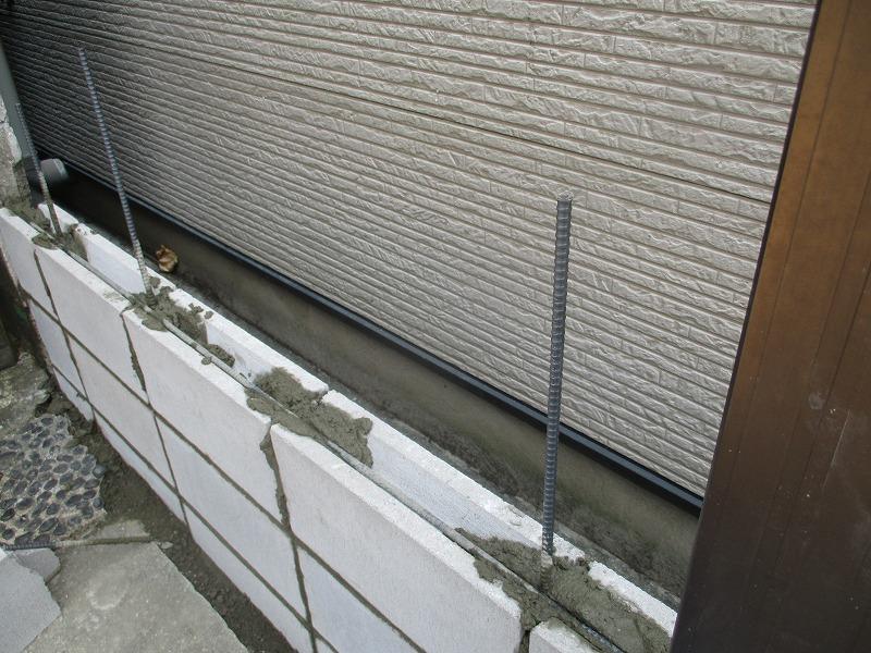 ブロック塀積み直し