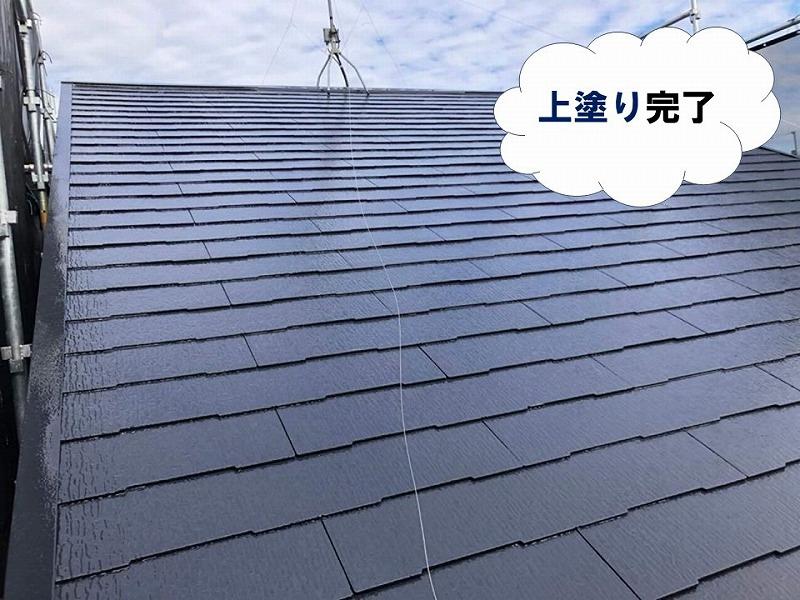 屋根の上塗り完投