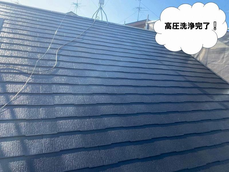 屋根の高圧洗浄工事完了