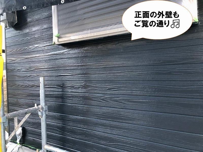 家の正面パネルも塗装工事完了