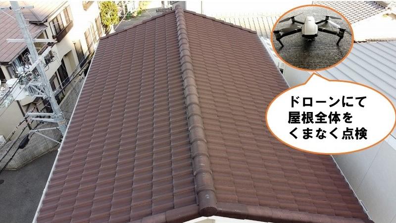屋根塗装前のドローンにて現地調査