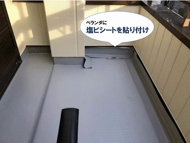 【防水工事の工程】ベランダに塩ビシート貼り付け