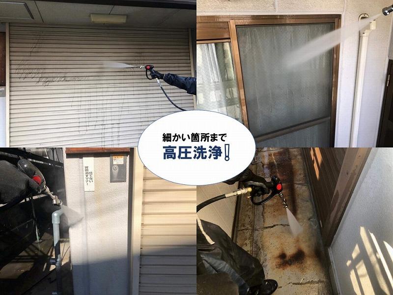 外壁塗り替え前に細部まで高圧洗浄工事