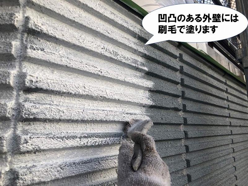 バルコニー外壁を刷毛で下塗り