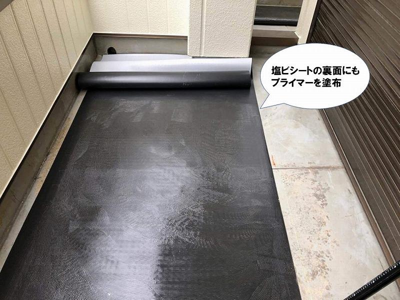【防水工事の工程】塩ビシートの裏面にプライマー塗布