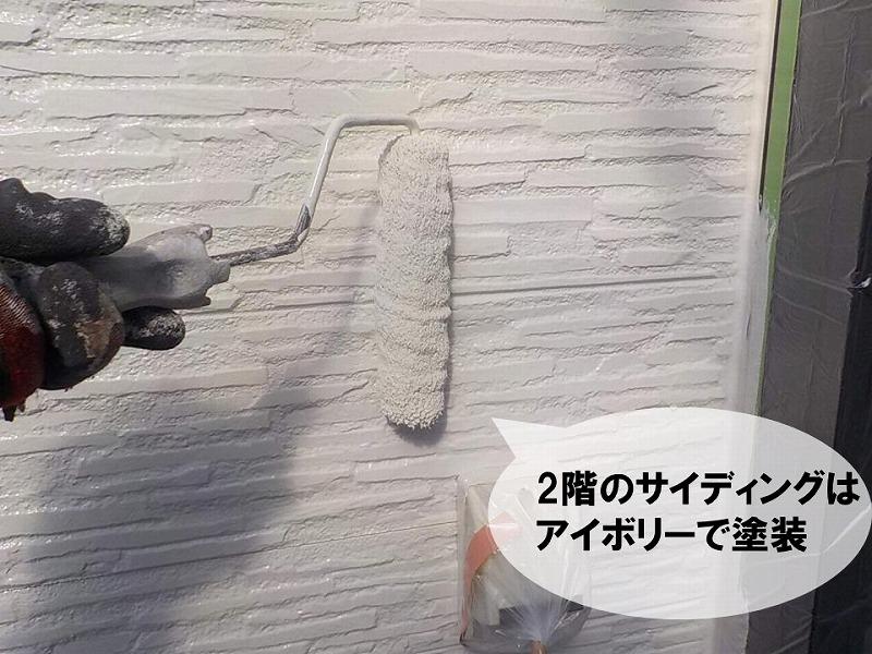 【サイディングの外壁塗装の工程】2階中塗り