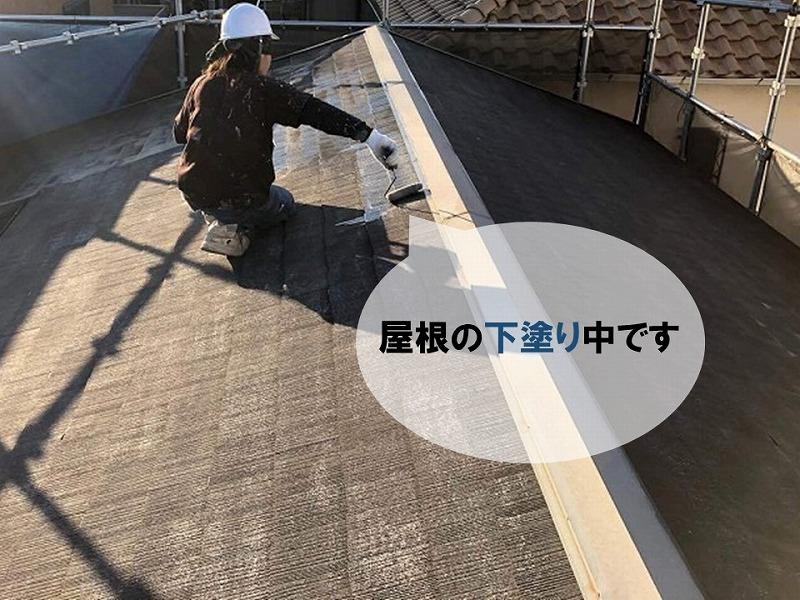 【屋根塗装の工程】屋根の下塗り
