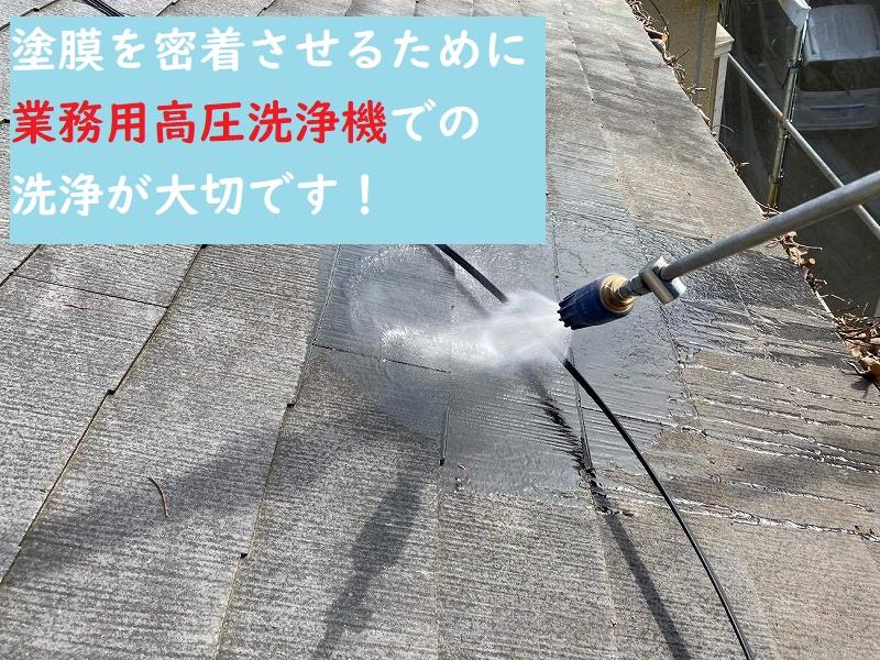 業務用高圧洗浄機
