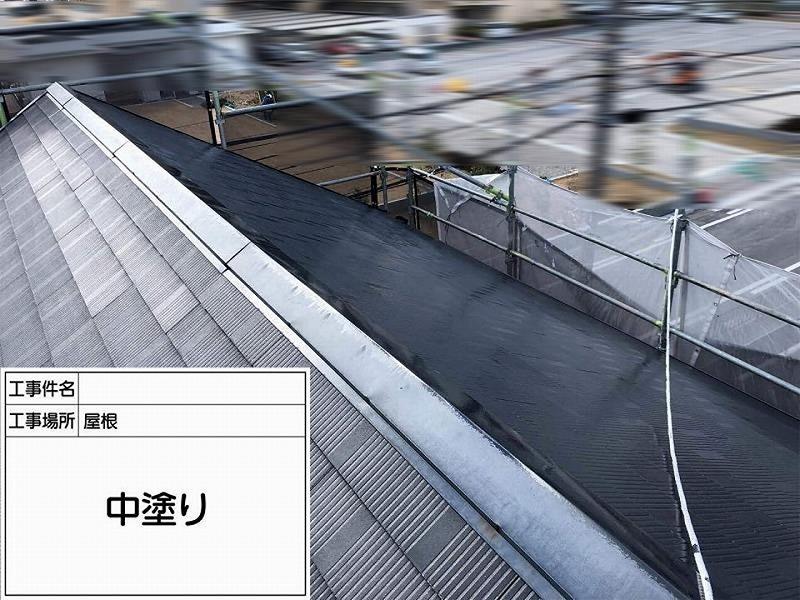 【屋根塗装の工程】屋根の中塗り