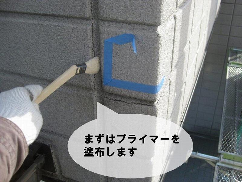【外壁塗り替えの工程】目地にプライマー塗布
