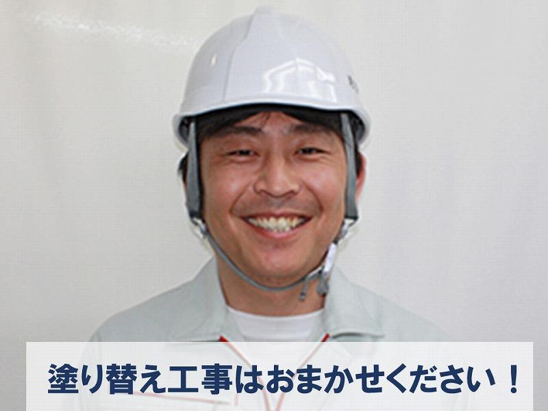 屋根塗り替え工事を担当したスタッフ