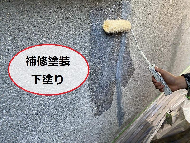 松原市外壁防水工事下塗り