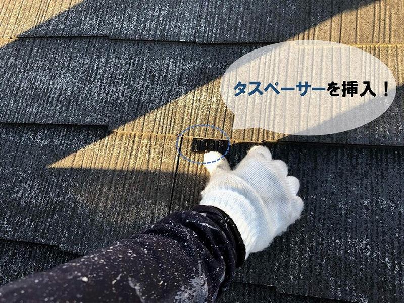 【屋根塗装の工程】屋根の縁切り