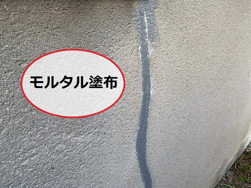 外壁防水工事モルタル塗布