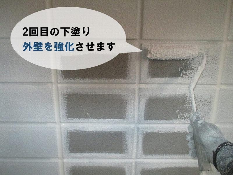 【外壁塗り替えの工程】2回目の下塗り