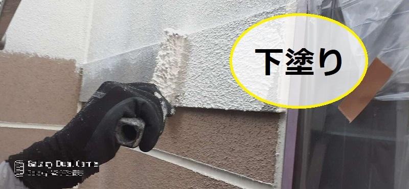 藤井寺市壁塗り替え下塗り