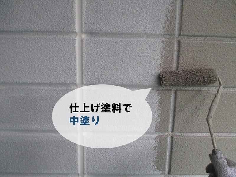 【外壁塗り替えの工程】外壁の中塗り