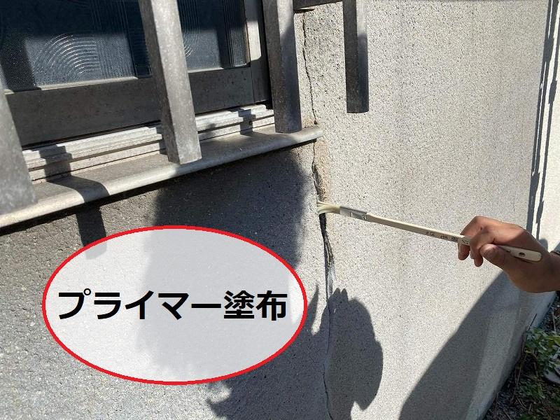 外壁防水工事プライマー塗布