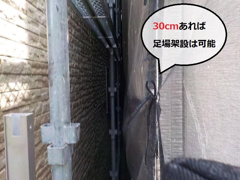 狭小住宅の足場架設