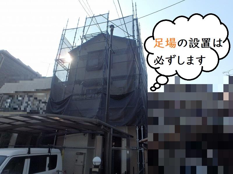 3階建ての足場設置