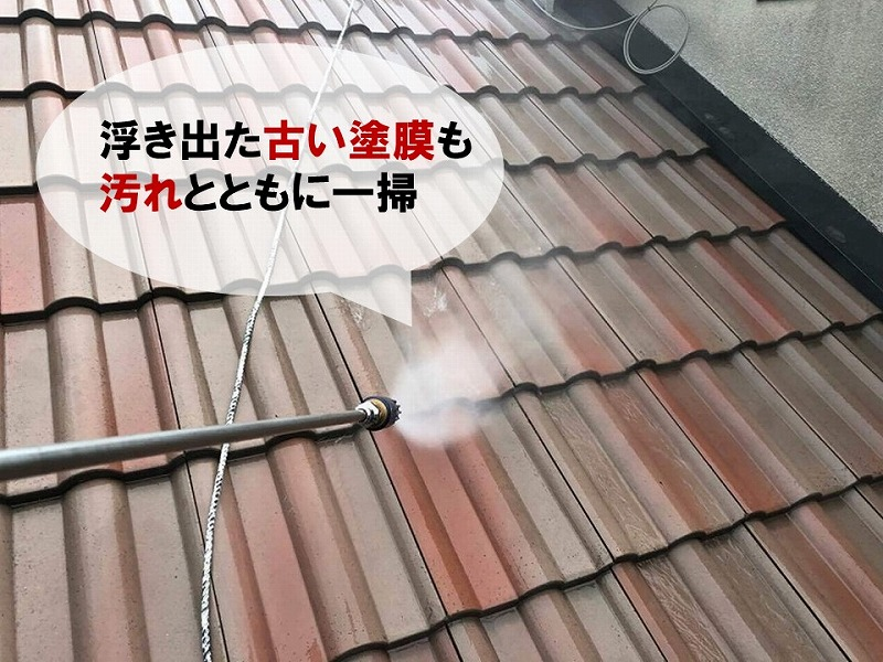 屋根の高圧洗浄工事