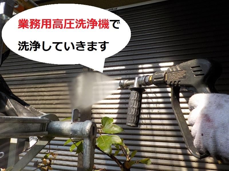藤井寺市 雨戸塗装 業務用高圧洗浄機で洗浄