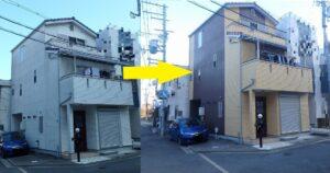 堺市 ALC外壁塗装ビフォーアフター