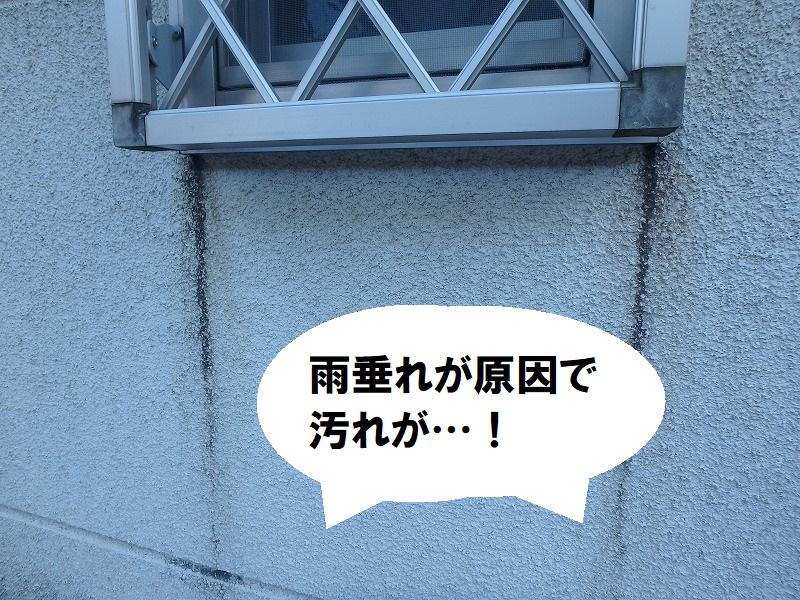 藤井寺市 ALC外壁塗装前の劣化 汚れ