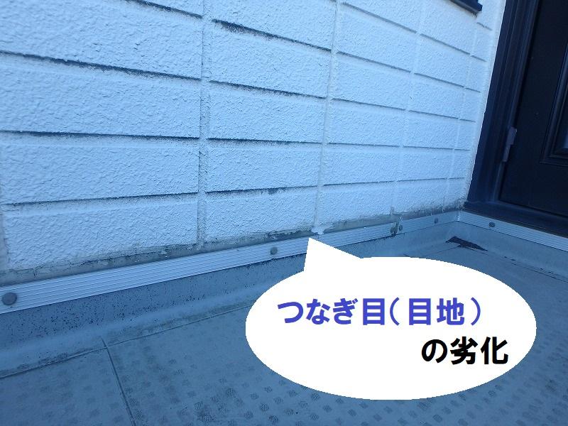 藤井寺市 ALC外壁塗装 つなぎ目目地の劣化