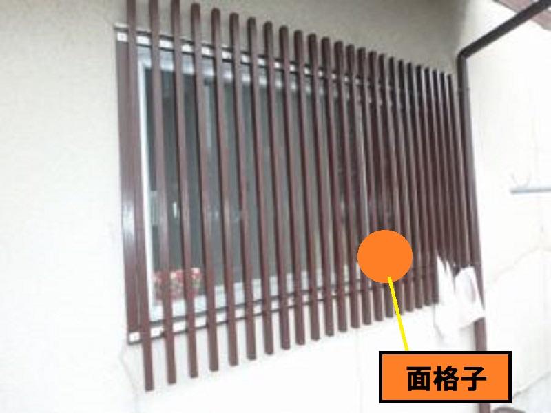 和風住宅 外壁塗装 面格子