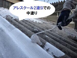 松原市 工場折板屋根の遮熱塗装 アレスクール2液SIでの中塗り