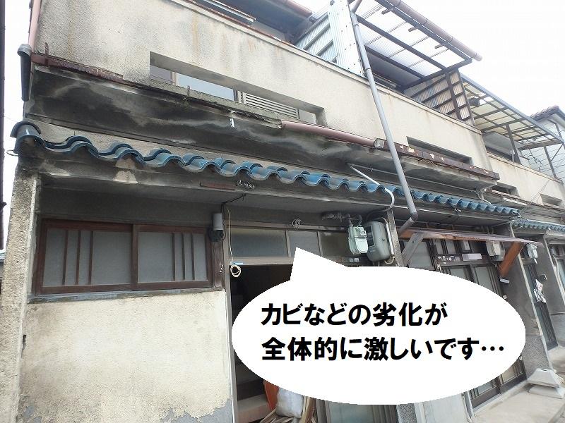 堺市 外壁塗装前 カビなどの劣化が激しい