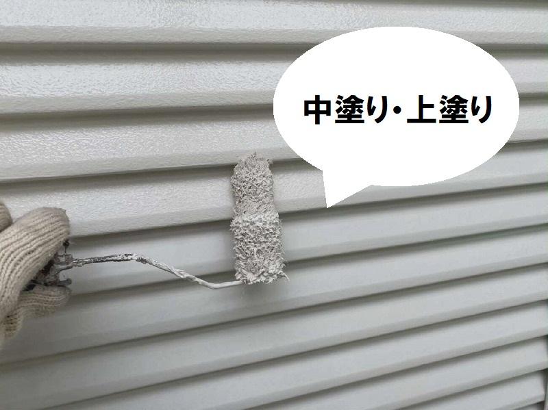堺市付帯塗装雨戸の工程 中塗り上塗り