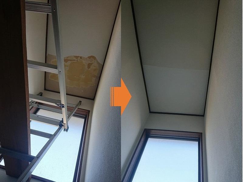 雨漏り修理後に内装クロス貼り替え
