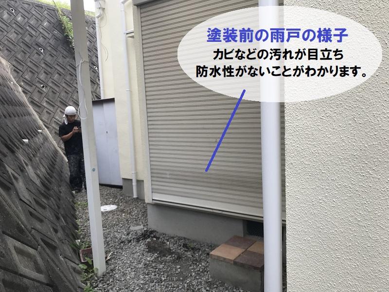 堺市の雨戸塗装前の劣化の様子